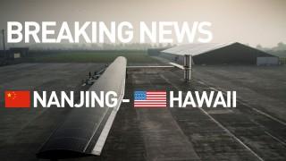 Solar Impulse II – let 7/12 z Číny na Havaj odložen!