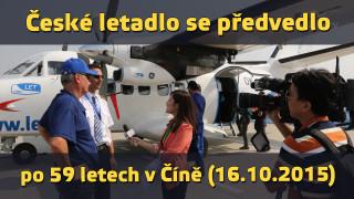 České dobývání Číny – na výstavě v Xianu se po 59 letech předvedlo české letadlo za letu!