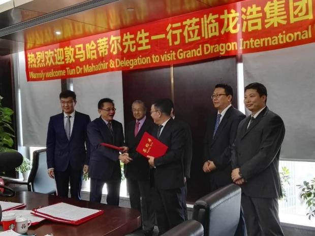 china_agreement