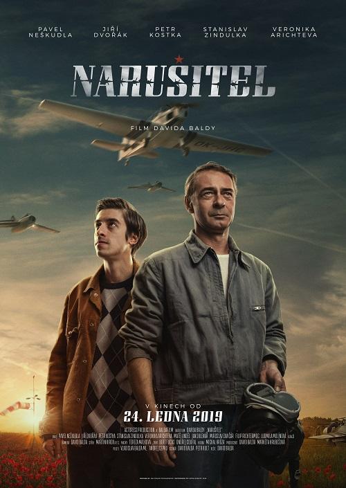 narusitel-20181215221957